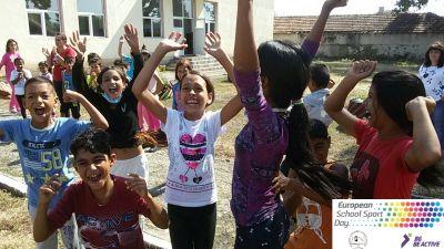 Европейския ден на спорта в училище. На 25.09.2020 г. - Изображение 1