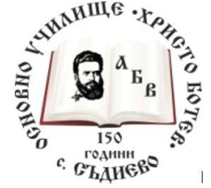 """През периода от 13 до 16 април 2020 г. ще бъдат организирани чрез сайта на ОУ """"Христо Ботев""""   - Изображение 1"""